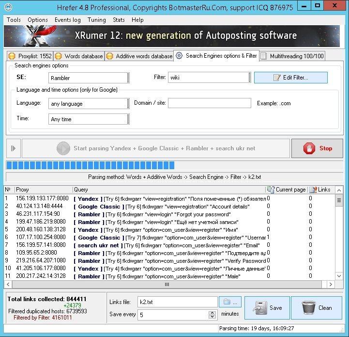 База k2 для Xrumer на более 800 тысяч сайтов