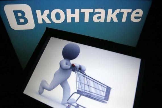 Новый функционал ВКонтакте - Товары
