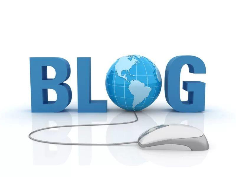 Для чего нужны блоги?