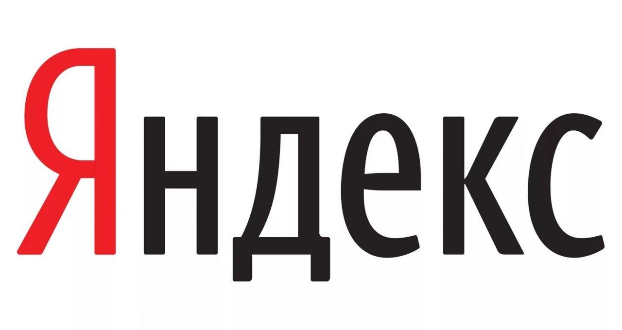 Яндекс обновил свое приложение