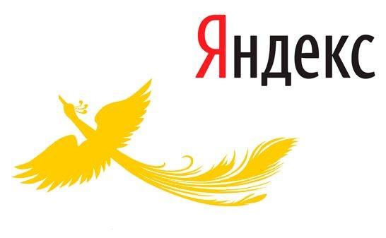 Новый алгоритм в Яндекс