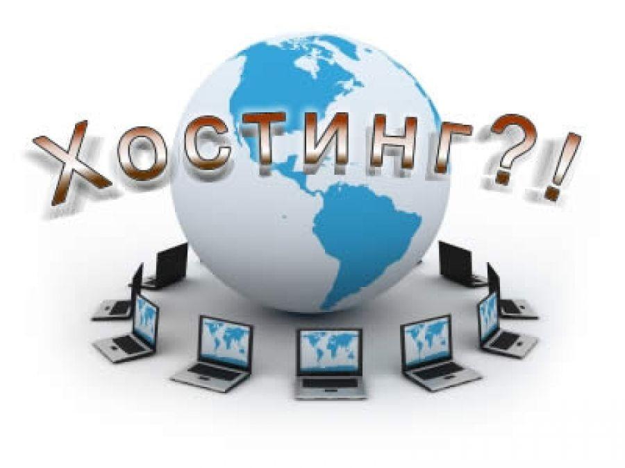 1453217355_besplatnyy-hosting-dlya-internet-radio-17112-small