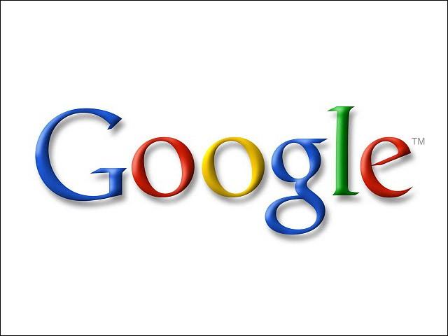Объединение филиалов  Google