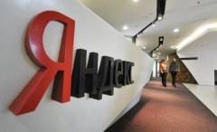 Разработки Yandex Data Factory