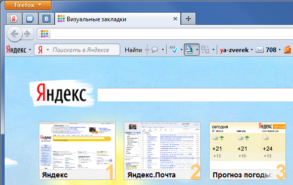 Яндекс поиск  в Firefox