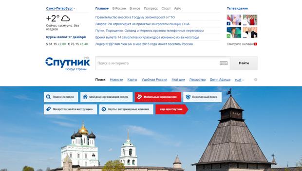 Портал Спутник представил собственный браузер