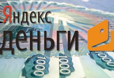Яндекс.Деньги выяснили что подарят женщинам на 8 марта
