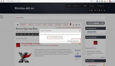b2ap3_thumbnail_41141414141.jpg