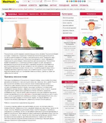 b2ap3_thumbnail_sChrome.jpg
