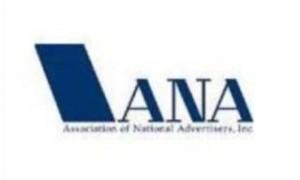 Маркетологи планируют увеличить бюджет на нативную рекламу.