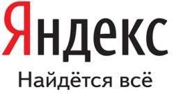 """""""Яндекс"""" создал Android-совместимое ПО для мобильных устройств"""