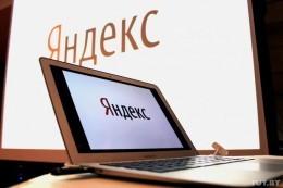 """""""Яндекс"""" предлагает программистам проверить силы на Алгоритм-2014"""