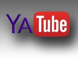 Yahoo! готовиться конкурировать с Google за аудиторию YouTube