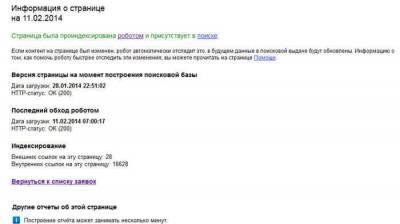 b2ap3_thumbnail_Yandex_Webmaster.jpg