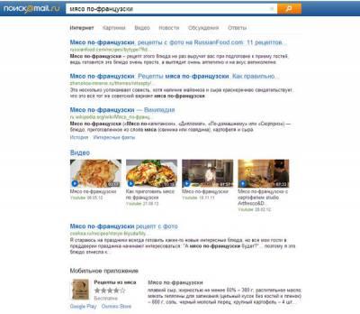 b2ap3_thumbnail_poisk.mail.jpg